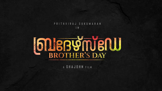 brothers-day