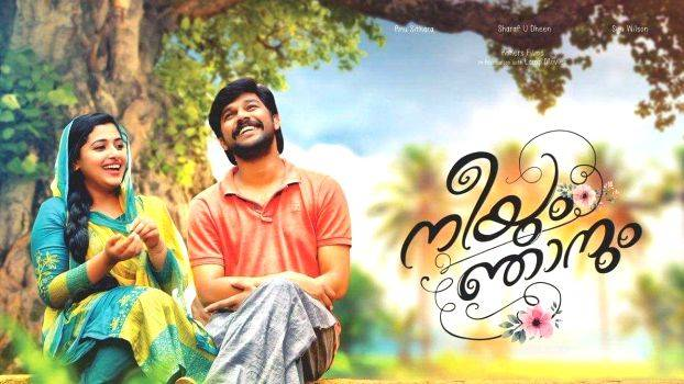 neeyum-njanum-movie