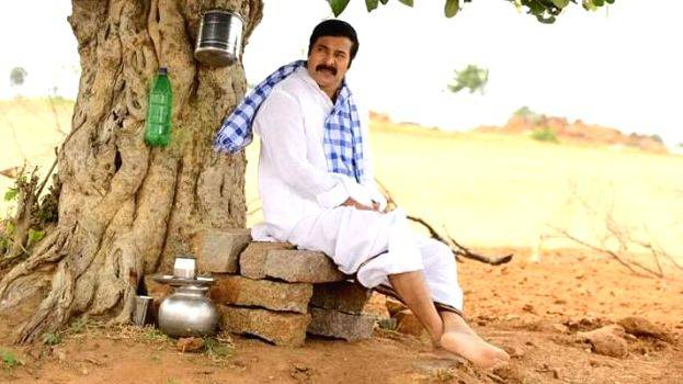 yathra-movie-