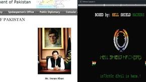 pak-website-hacked