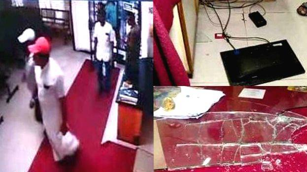 sbi-bank-attack-in-trivan