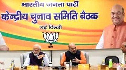 bjp-denies-tickets-
