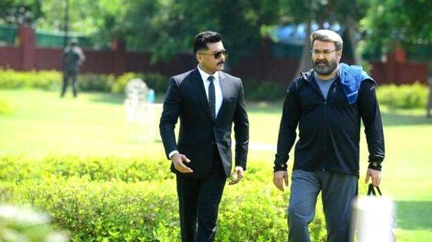 kaappaan-movie-review