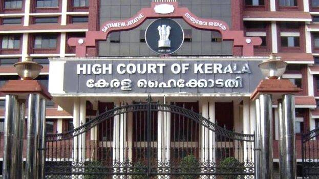 kerala-highcourt