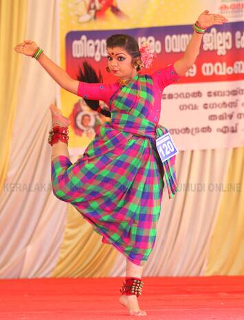 Kerala Kaumudi Photo Gallery