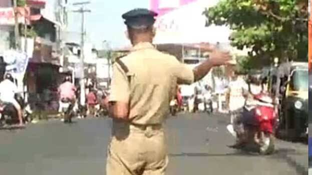 kerala-home-guard