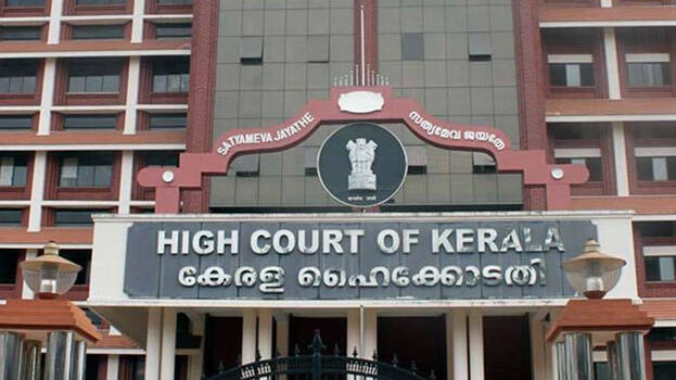 -kerala-high-court