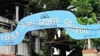 sports-council