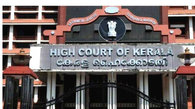 -high-court-of-kerala-