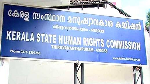 human-rights-commission-