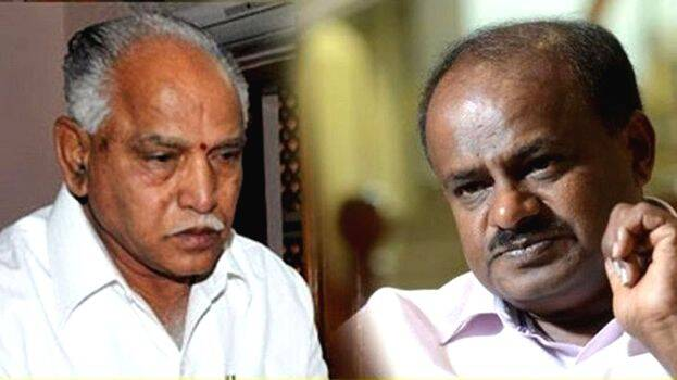 yediyurappa-and-kumaraswa