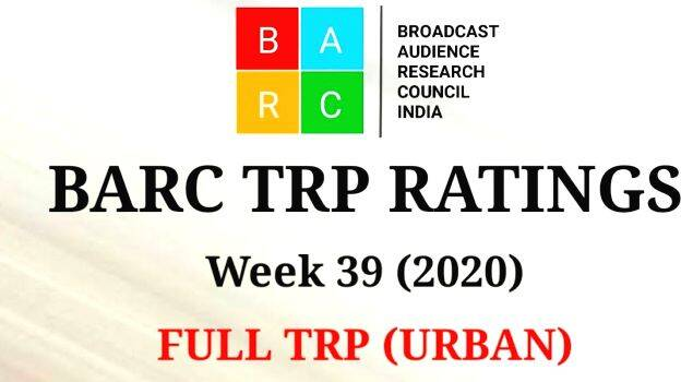 trp-rating