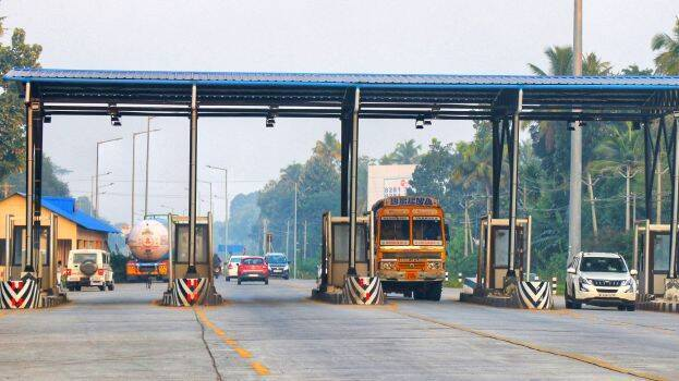 bypass-toll-plaza