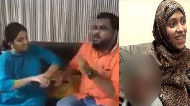 Hearing those references during the interview also provoked;  Fatima's mother grabs presenter's mic, flicks camera – KERALA – GENERAL