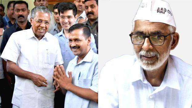 aap-vs-cpm