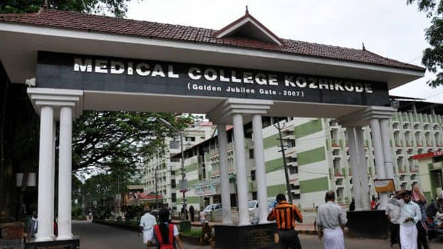 kozhikode-medical-college