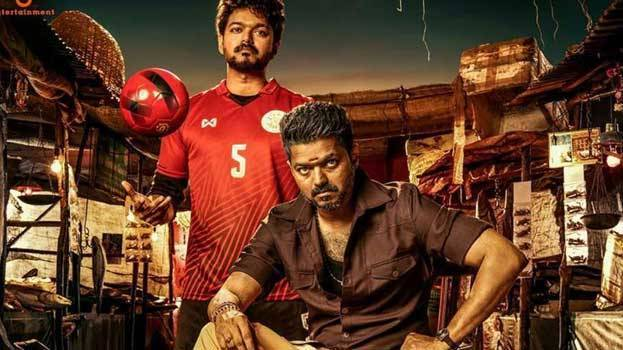 Thalapathy Vijay gifts fans with posters of his 63rd film on