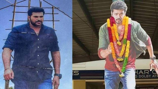 mammooty-and-vijay