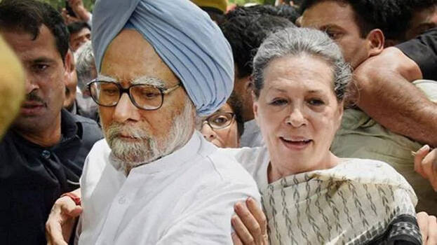Delhi – Sonia Gandhi, Manmohan Singh visited Tihar Jail to meet P Chidambaram.