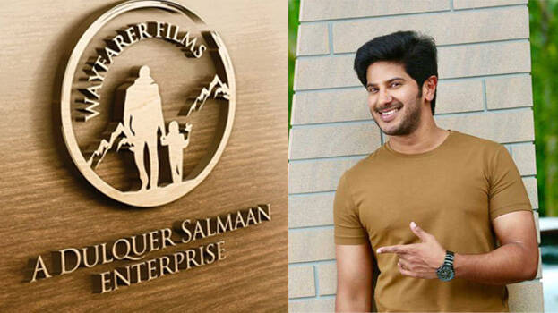 Dulquer releases logo of new production company, 'holding Maryam's hands' -  CINEMA - CINE NEWS | Kerala Kaumudi Online