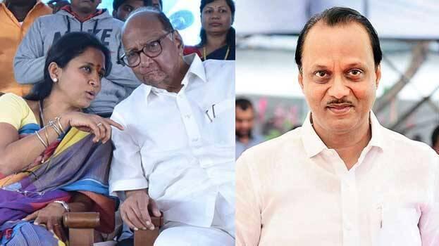 Image result for NCP and Powar family split: Supriya Sule
