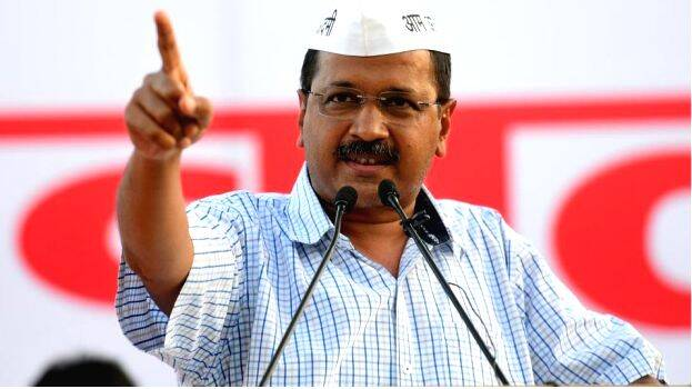 Responsibility of protecting Constitution lies with citizens: Kejriwal at Republic Day event - INDIA - GENERAL | Kerala Kaumudi Online