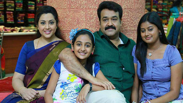 Mohanlal turns 60, wishes pour in for the superstar