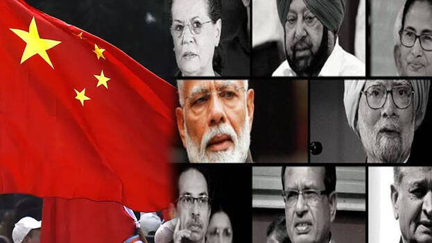 Report claims data firm linked to Chinese govt snooping on over 10,000 Indian VIPs