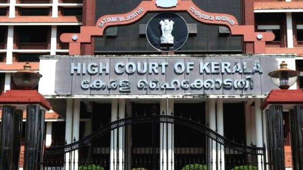 -high-court-of-kerala-