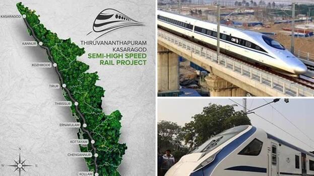 semi-high-speed-rail-proj